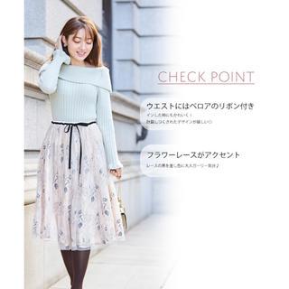 トッコ(tocco)の♡新品タグ付き♡フラワーレースチュールスカート♡(ひざ丈スカート)