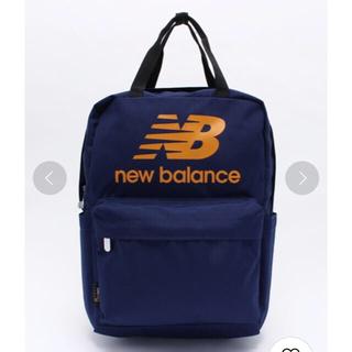 ニューバランス(New Balance)のNew balance リュック(リュック/バックパック)