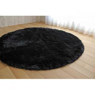 【可愛い♪】丸型カーペット 140㎝ 丸洗い 折り畳み可能 ブラック(ラグ)