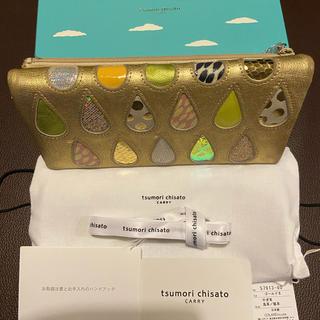 TSUMORI CHISATO - ツモリチサト 長財布(箱&袋付き)