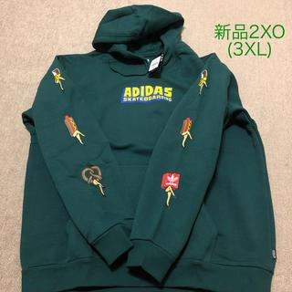 adidas - アディダス パーカー 緑 スケボー ジャンクフード adidas