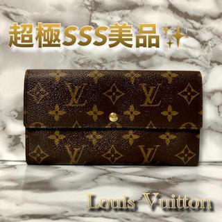 LOUIS VUITTON - ‼️限界価格‼️ Louis Vuitton モノグラム 長財布 ユニセックス