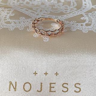 ノジェス(NOJESS)のとの字様専用【ノジェス】K10 透かしリング &ネックレスチャーム(リング(指輪))
