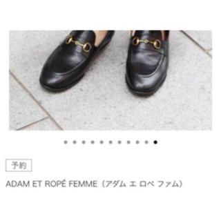 Adam et Rope' - ビットローファー