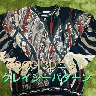 COOGI - COOGI 3Dニット クレイジーパターン