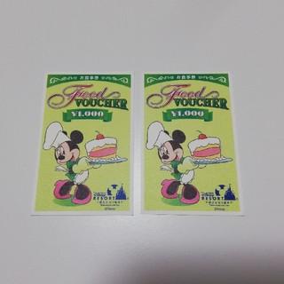 ディズニー(Disney)のディズニー 食事券(レストラン/食事券)
