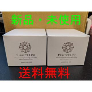 【新品】パーフェクトワン モイスチャージェル 75g×2個セット(保湿ジェル)