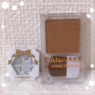 CANMAKE - CANMAKE キャンメイク シェーディングパウダー クリームハイライター