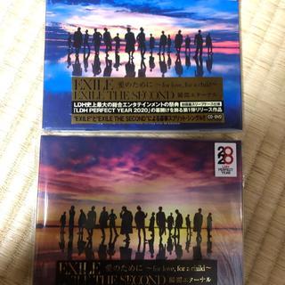 エグザイル(EXILE)のEXILE 新曲 CD、DVD付2点セット 愛のために ステッカー付(ポップス/ロック(邦楽))