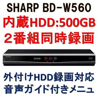 SHARP - ★動作品SHARP BD-W560/500GB/2番組同時録画