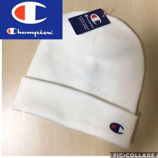 チャンピオン(Champion)のcロゴ 新品 正規品 ニット帽 チャンピオン 白 ホワイト メンズ レディース(ニット帽/ビーニー)