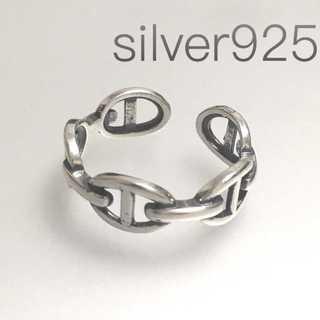 エリプスチェーンリング silver925 メンズ 指輪 シルバー レディース(リング(指輪))