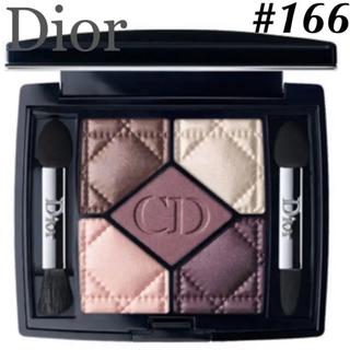 Christian Dior - DIOR アイシャドウ ディオール サンク クルール 166