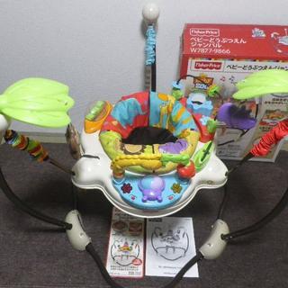 Fisher-Price - 【送料込】綺麗 フィッシャープライス どうぶつえんジャンパルー 乗用玩具