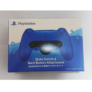 PlayStation4 - DUALSHOCK4 背面ボタンアタッチメント CUHJ-15017 PS4