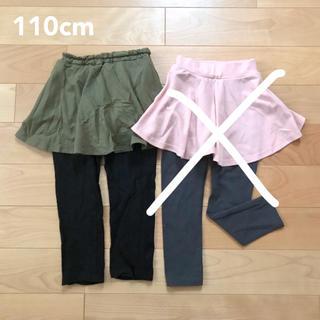 ベルメゾン - ※ピンク売切れ※ 女の子 110cm スカッツ 子供服 スカート+レギンス