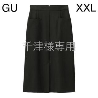 ジーユー(GU)の千津様専用(その他)