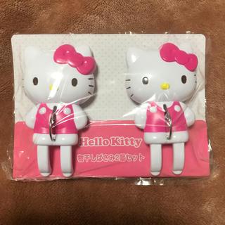 ハローキティ - ハローキティ 物干しばさみ 2個セット サンリオ 2011年製 新品未開封