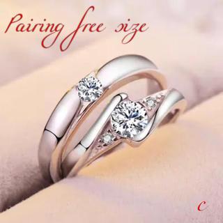 ペアリング!2個セットCZダイヤモンド/アジャスタブルリングc