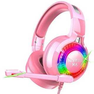ピンク ゲーミングヘッドセット マイク付き 高音質ステレオ