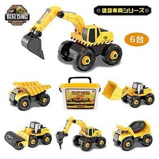 ADULi車おもちゃ 組み立ておもち 建設車両 DIY 車セット 工事車両 建設