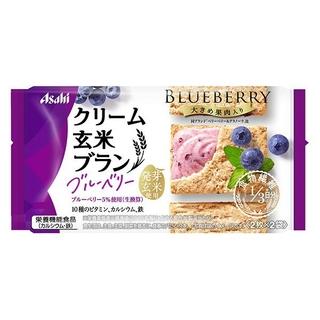 クリーム玄米ブラン ブルーベリー味 5袋(20枚)
