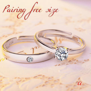 ペアリング!2個セットCZダイヤモンド/アジャスタブルリングa(リング(指輪))