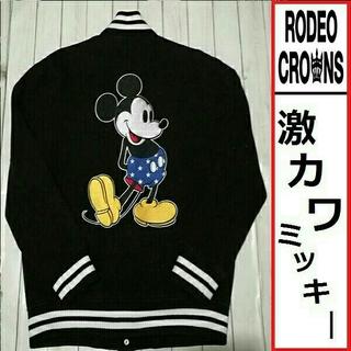ロデオクラウンズ(RODEO CROWNS)のロデオクラウンズ レディース スタジャン ミッキー(スタジャン)