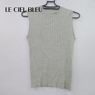 LE CIEL BLEU - ルシェルブルー ノースリーブセーター サイズ36 S レディース シルク