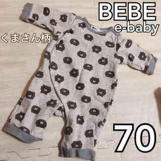 BeBe - BEBE e-baby くま総柄 カバーオール ロンパース