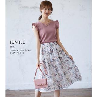 トッコ(tocco)のフリル付きフラワープリントティアードスカート 【jumile ジュミール】(ひざ丈スカート)