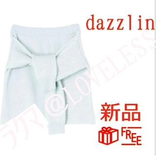 dazzlin - ダズリン 腰巻き アンゴラ ニットスカート ブルー