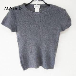 アニエスベー(agnes b.)のagnes b(アニエスベー) 半袖セーター サイズ1 S レディース新品同様(ニット/セーター)
