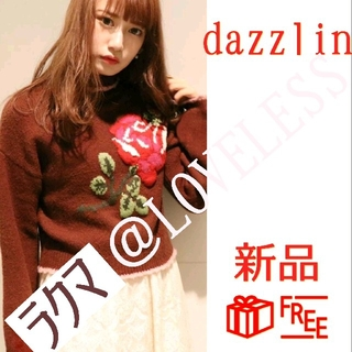 ダズリン(dazzlin)のダズリン オールド ローズ 刺繍 ニット セーター ブラウン(ニット/セーター)