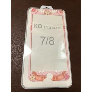 Phone7/8用 液晶保護フィルム(保護フィルム)
