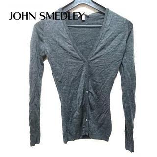 ジョンスメドレー(JOHN SMEDLEY)の ジョンスメドレー カーディガン サイズXS レディース ダークグレー(カーディガン)