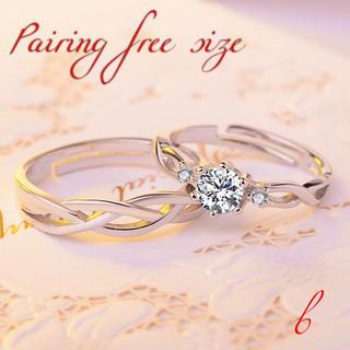 ペアリング!2個セットCZダイヤモンド/アジャスタブルリングb(リング(指輪))