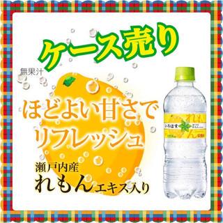コカ・コーラ - ケース売★ い・ろ・は・す スパークリング レモン 515ml 24本入
