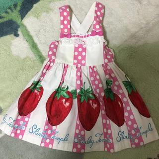 Shirley Temple - シャーリーテンプル  いちごジャンパースカート80センチ