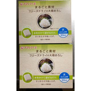 アサヒ(アサヒ)のアマノフーズ フリーズドライの大根おろし 2箱分(10個)(インスタント食品)