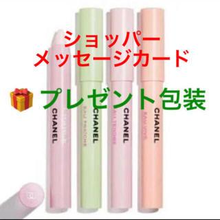 CHANEL - ★特別限定品★シャネル チャンス ペンシル型パフューム 4本 香水 ラッピング