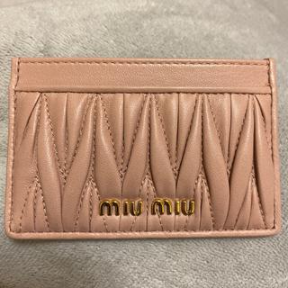 miumiu - 1/24まで掲載 新品未使用 MiuMiu パスケース 名刺入れ カードケース