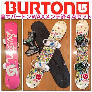 BURTON - 【ブーツ変可】BURTON メンテ済 バートンレディース4点 スノーボートセット