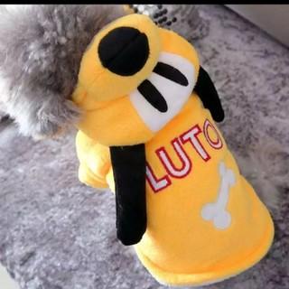 ディズニー(Disney)の新品未使用 犬の服 Mサイズ  ディズニー  プルート 着ぐるみ(ペット服/アクセサリー)