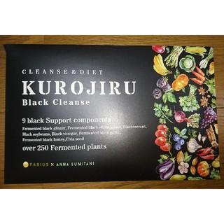 ファビウス(FABIUS)のダイエットサポートに FABIUS 黒汁 KUROJIRU 30包(ダイエット食品)