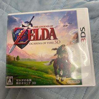 ゼルダの伝説 時のオカリナ 3D 3DS(携帯用ゲームソフト)