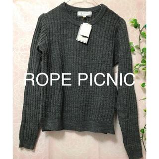 Rope' Picnic - ROPE PICNICニット