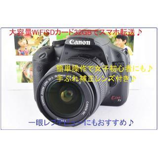 Canon - ★スマホ転送★32GB★予備バッテリー付★簡単操作★キャノンkiss X3★
