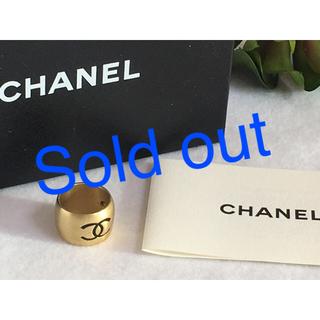 シャネル(CHANEL)のCHANEL シャネル  リング 指輪 ヴィンテージ 正規品 刻印あり‼️(リング(指輪))