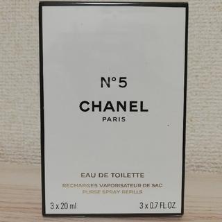 CHANEL - シャネル Nº5  パース スプレイ リフィル